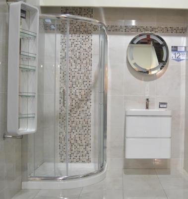 Athlone Showroom