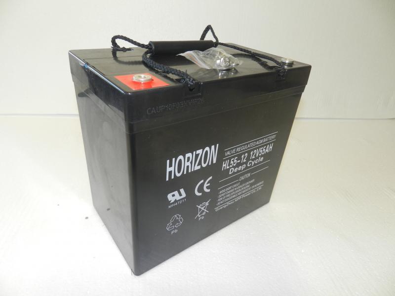 12V 55AH Battery