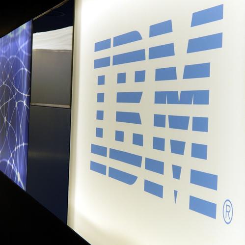 IBM Interior Refurbishment